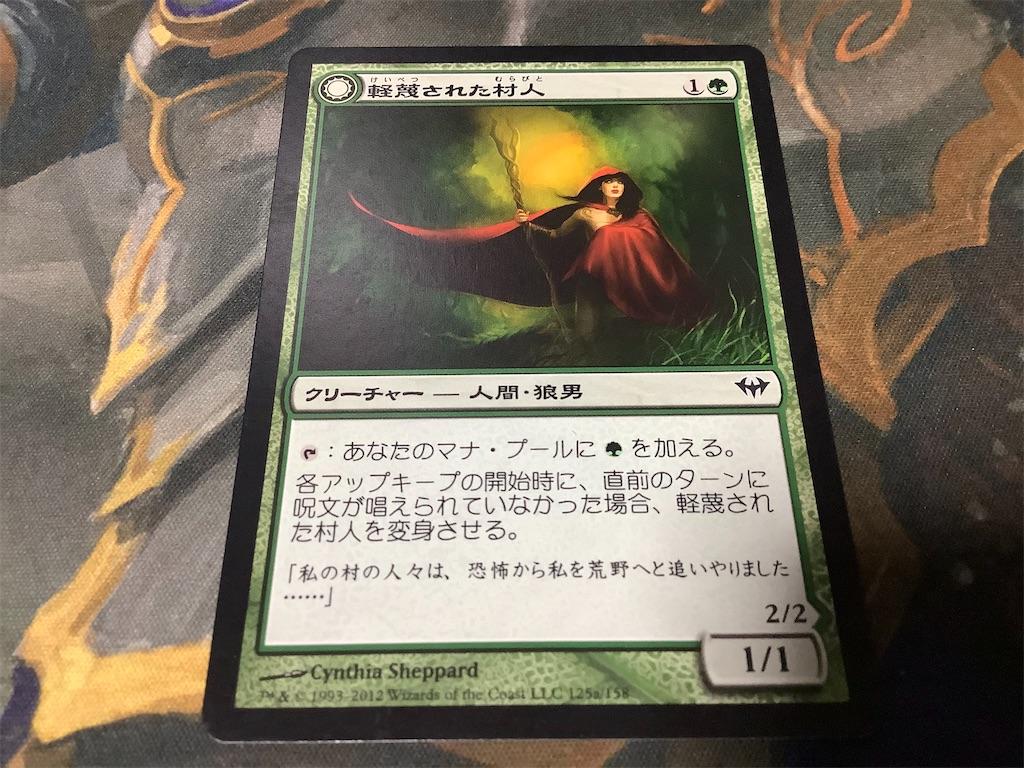 f:id:magitsukuza:20191220111529j:image