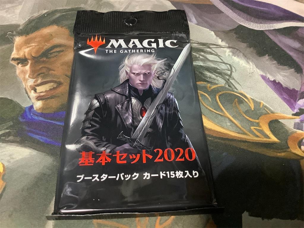 f:id:magitsukuza:20191224230009j:image
