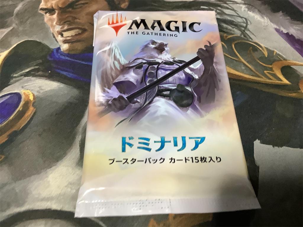 f:id:magitsukuza:20191229214405j:image