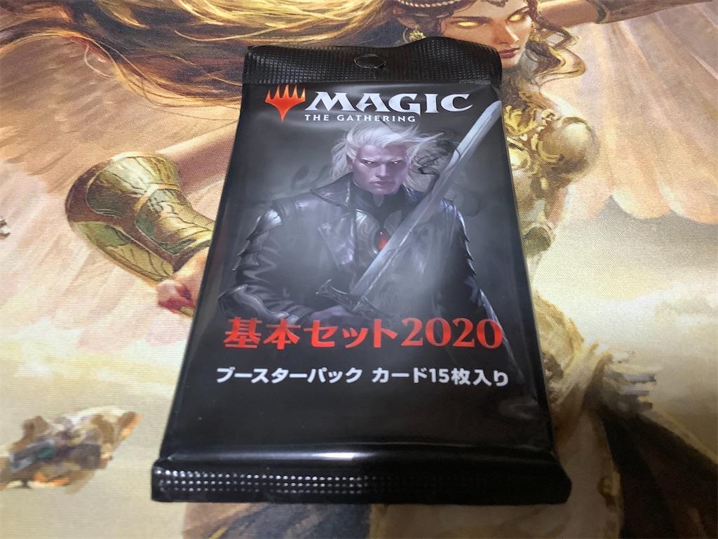 f:id:magitsukuza:20200103113534j:image