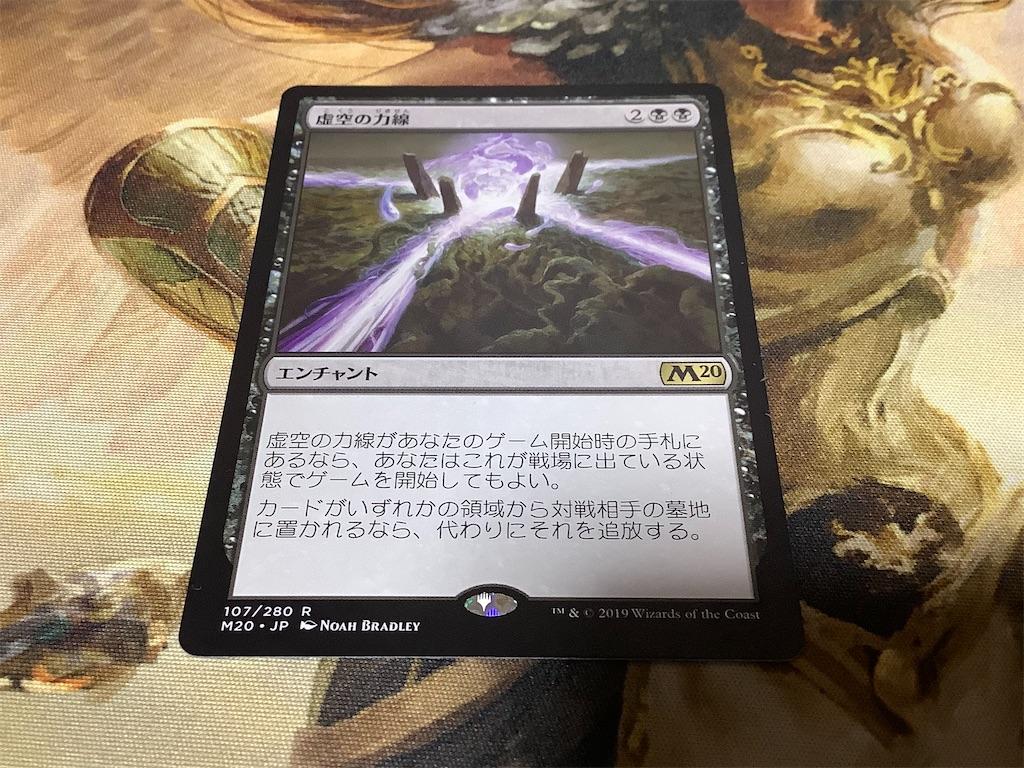 f:id:magitsukuza:20200103121812j:image