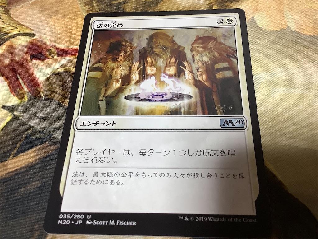 f:id:magitsukuza:20200103124707j:image