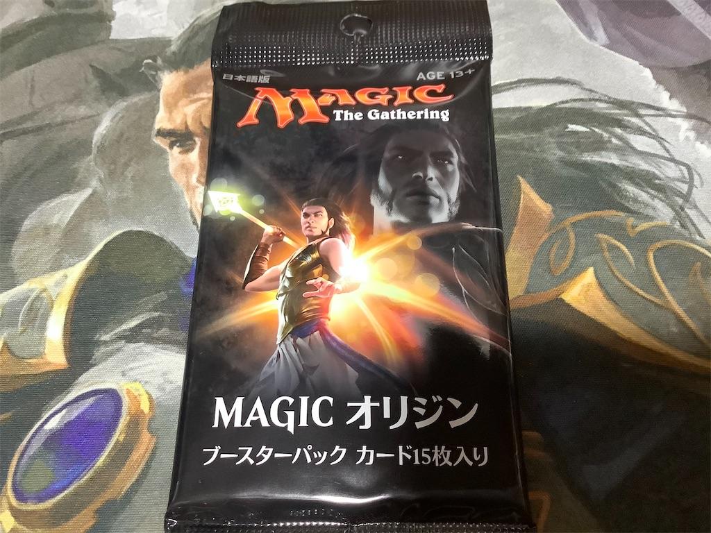f:id:magitsukuza:20200105220217j:image
