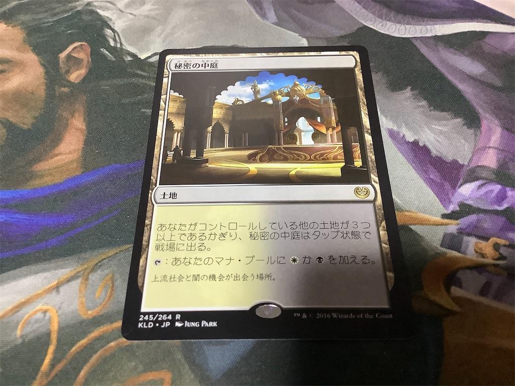 f:id:magitsukuza:20200107215113j:image