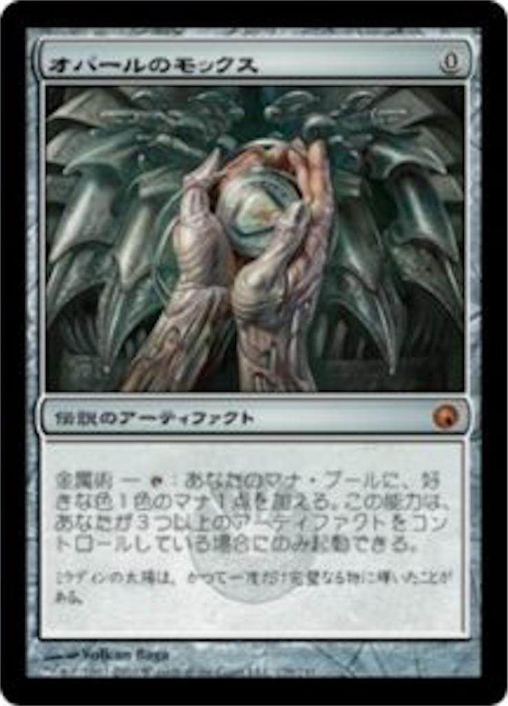 f:id:magitsukuza:20200114201537j:image