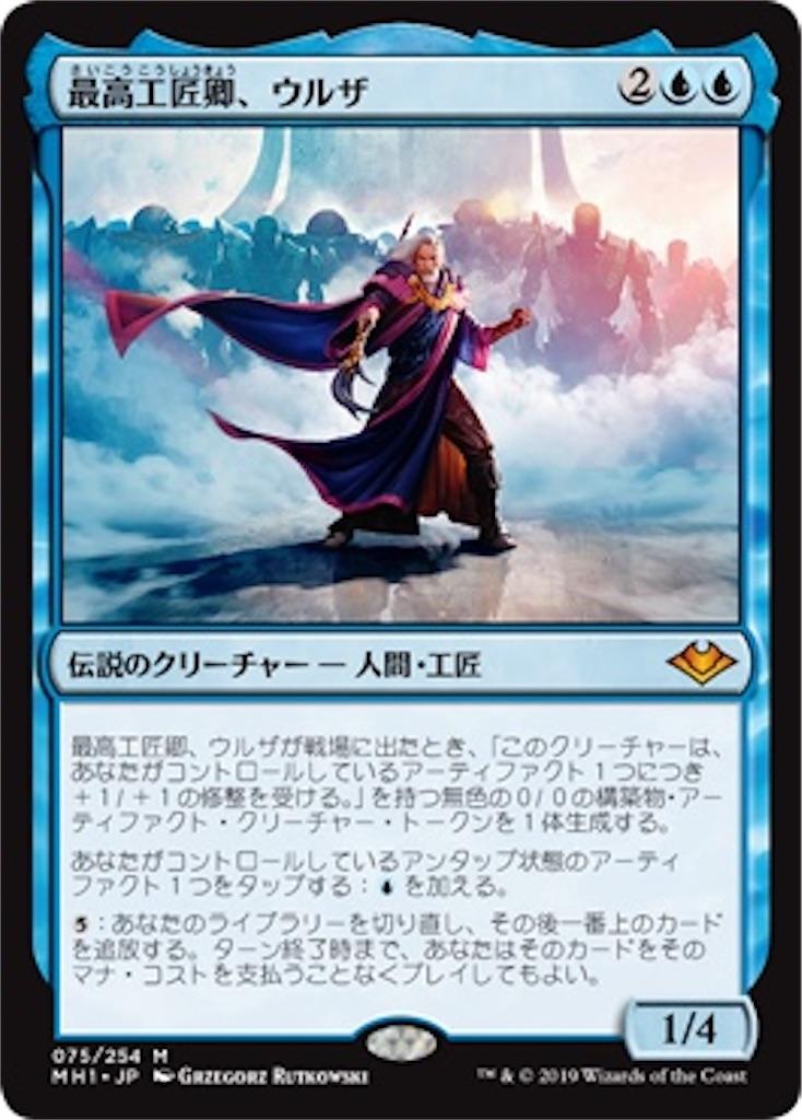 f:id:magitsukuza:20200114205156j:image
