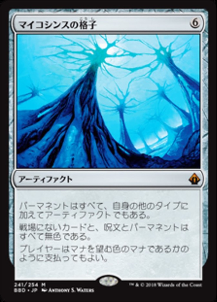 f:id:magitsukuza:20200114205920j:image