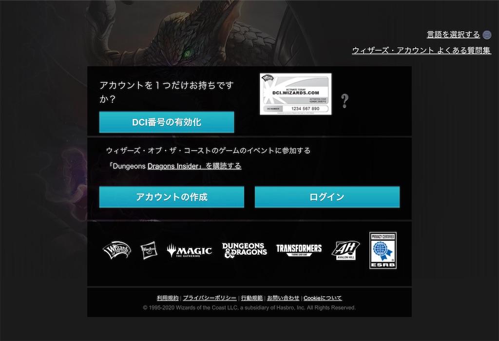 f:id:magitsukuza:20200116225359j:image
