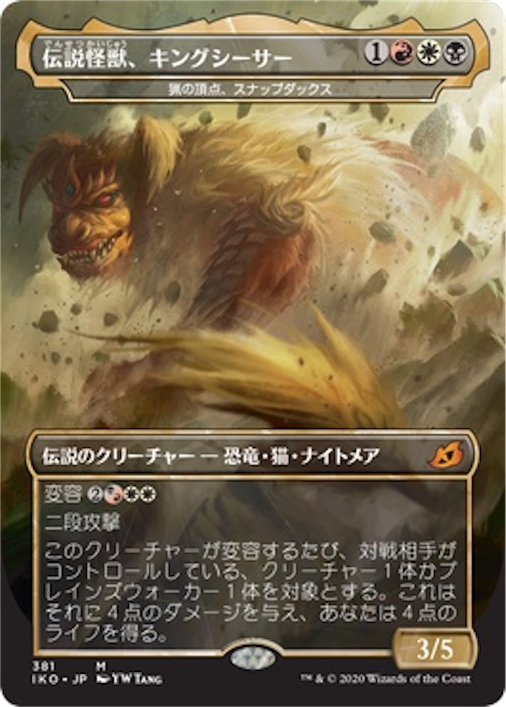f:id:magitsukuza:20200403231336j:image