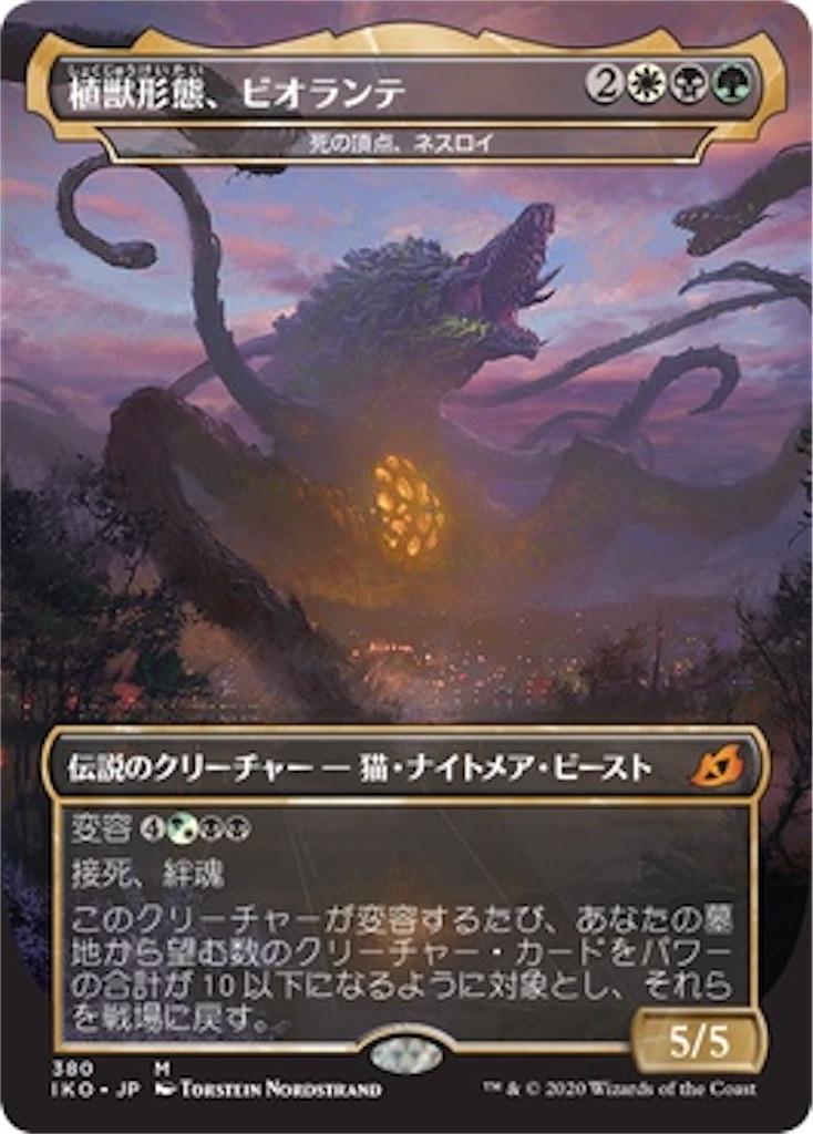 f:id:magitsukuza:20200403231417j:image