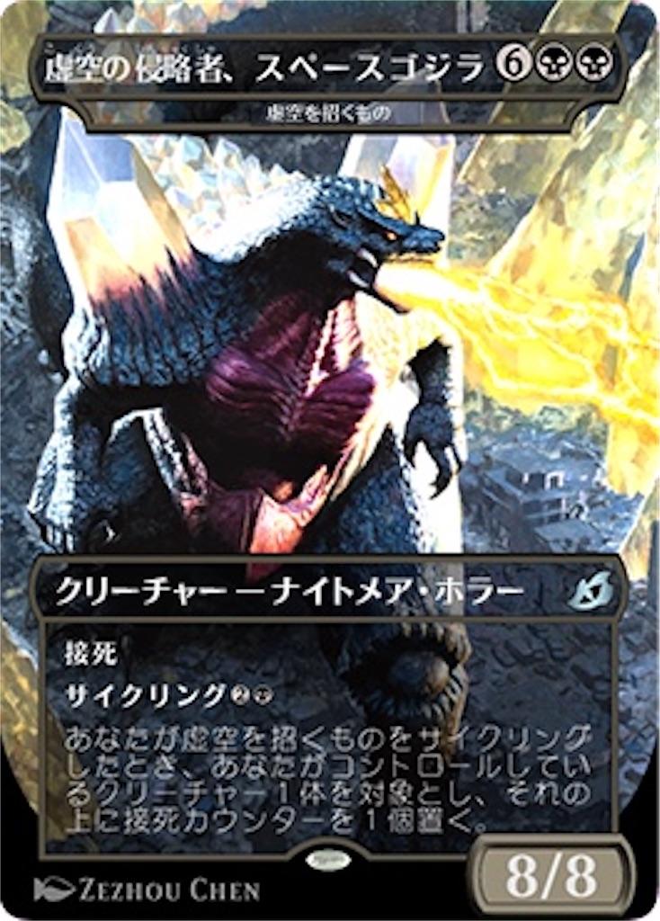 f:id:magitsukuza:20200403231422j:image