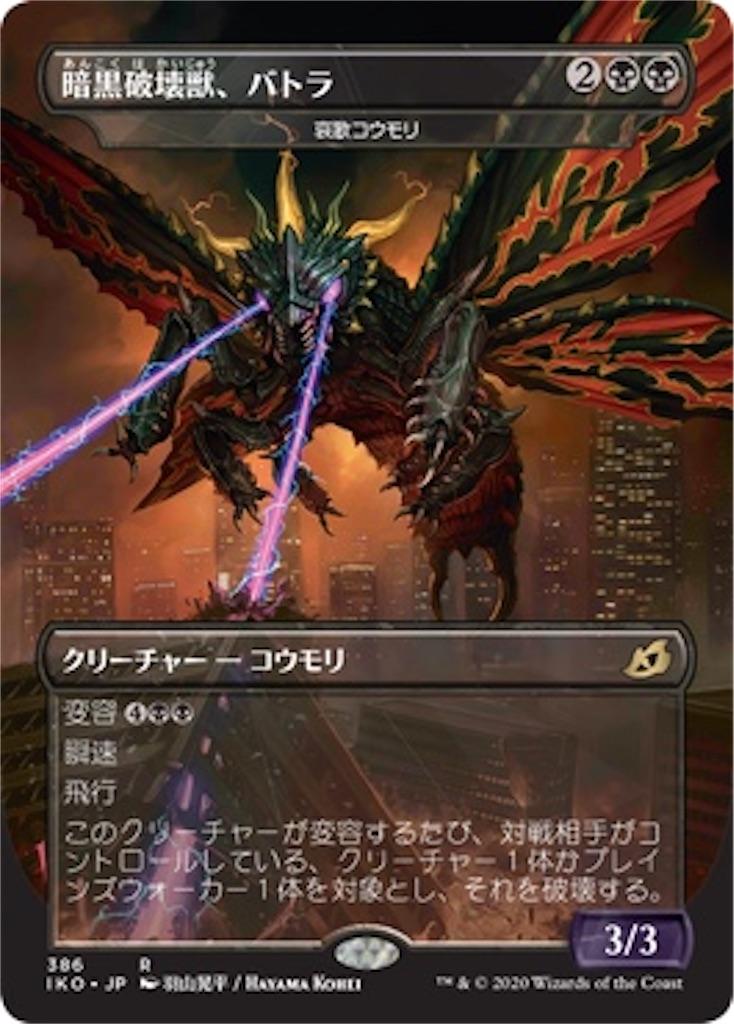 f:id:magitsukuza:20200403232543j:image