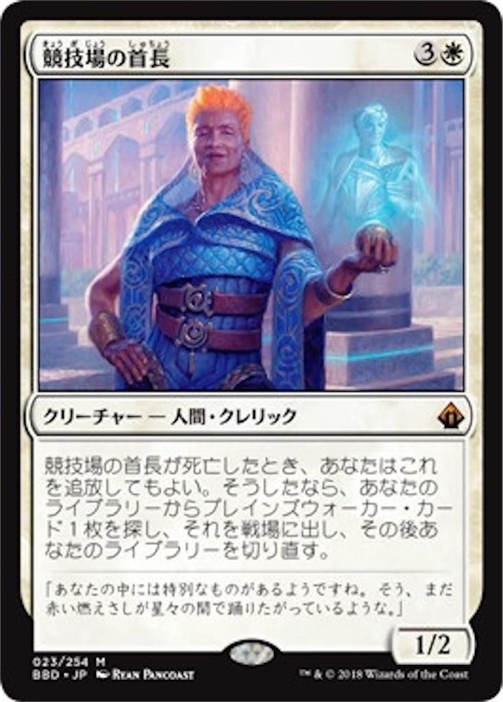f:id:magitsukuza:20200524215733j:image