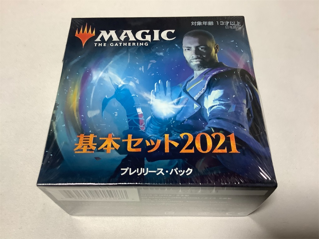 f:id:magitsukuza:20200626225525j:image
