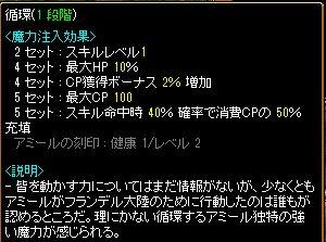 f:id:magna_ars:20200528162434j:plain
