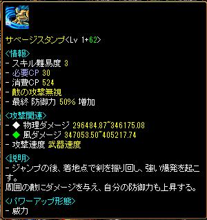f:id:magna_ars:20201013070308p:plain