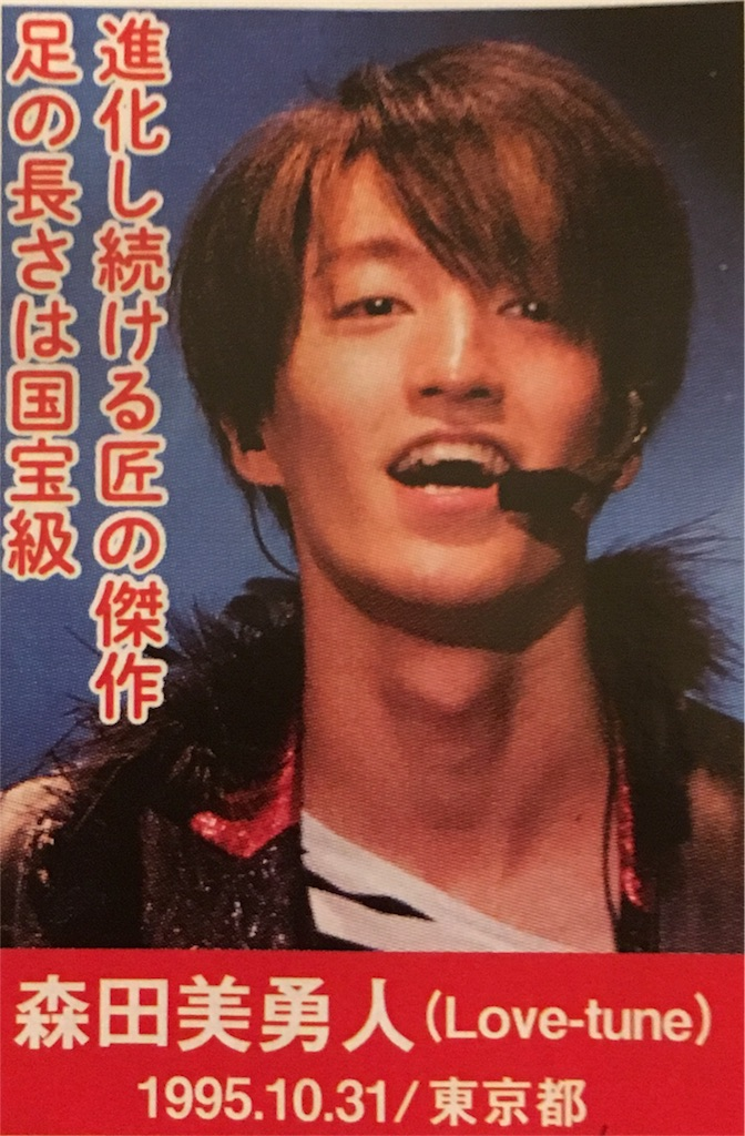 f:id:magnet_nejuhi:20171215211222j:image