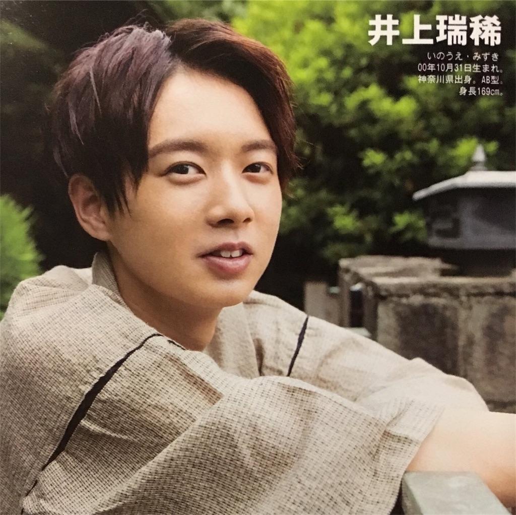 f:id:magnet_nejuhi:20171223221952j:image