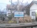 受験生のみかた(徳島県吉野川市)