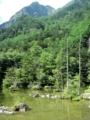 上高地,明神池(長野県)