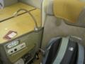 新型フルフラットシート,スタッガード配列(Asiana Airlines)