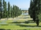 国営明石海峡公園(兵庫県淡路市)