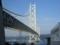 明石海峡大橋(兵庫県神戸市,橋の科学館より)