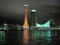ポートタワー&ホテルオークラ&海洋博物館(神戸)