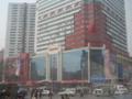 新鄭空港へのシャトルバス発着地の1つ鄭州大酒店(中国河南省鄭州市)