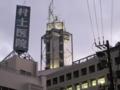 富山市役所展望塔(富山県富山市新桜町7番38号)