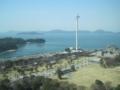 マリンライナーの車窓から,瀬戸大橋記念公園(香川県)