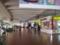 スカルノハッタ国際空港,Terminal Ⅱ(ジャカルタ郊外,インドネシア)