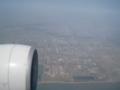 松島国際都市,東北アジアトレードタワー(中央僅かに左)(韓国仁川)