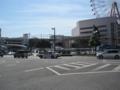 鹿児島中央駅(鹿児島市中央町)