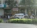 西寧のパトカー(中国青海省西寧市)