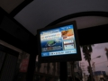 済州のバス停のロケーションシステムの表示板(韓国済州島)