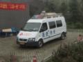 重慶のパトカー(高速道路交通警察隊)(中国重慶市南岸区)
