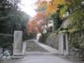延暦寺学園比叡山高等学校(滋賀県大津市坂本)