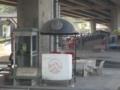 タイの交通整理の時の椅子(素晴らしい)(タイ中央部)