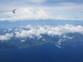 セブ島,ダラゲテ周辺(セブ州,フィリピン)