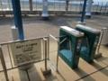 高松空港3F展望(送迎)デッキ,有料なのね(笑(香川県高松市)