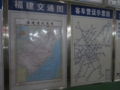 邵武バスターミナルの路線図(中国福建省南平市邵武市)
