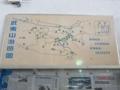 武夷山バスターミナルの武夷山観光案内図(中国福建省南平市武夷山市)