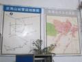 武夷山バスターミナルの路線図(中国福建省南平市武夷山市)