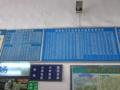 武夷山バスターミナルの時刻表(中国福建省南平市武夷山市)