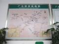 広元の観光図(中国四川省广元市,広元市バスターミナル)