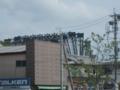 都城市民会館(宮崎県都城市甲斐元町)