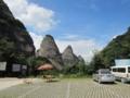 八角寨風景区の入口,既に全快(中国広西チワン族自治区桂林市資源県)