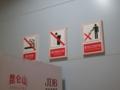 No Spitting(笑,重慶メトロ駅(中国重慶市)