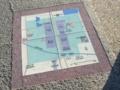 平城宮跡の地図の組タイル(奈良県奈良市)